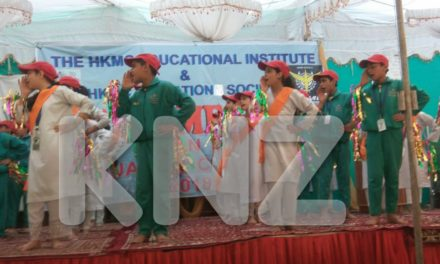HKMC (RA) Educational Institute celebrates 18th Annual Day