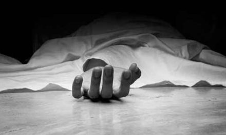 "Cop found dead in bank""s guard room in Kupwara"