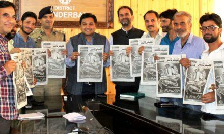 DC Ganderbal and SSP Ganderbal launch Weekly urdu tabloid Glacier Times