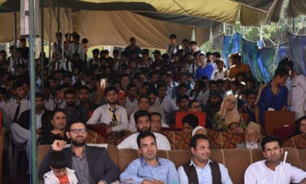 Goverment Boys Higher Secondary school celebrates annual day