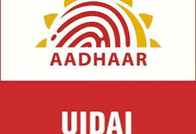 Telcos told to give Aadhaar-exit plan by Oct 15