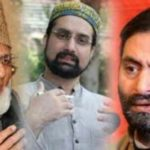 JRL Calls Kulgam march tomorrow in solidarity with blast victims