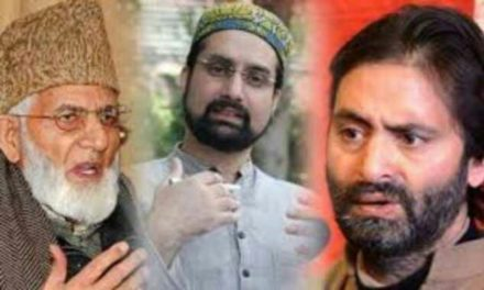 JRL Calls For Shutdown On 20 November in Following Areas