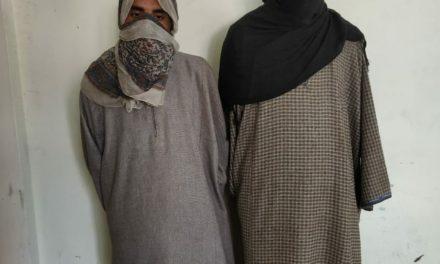 HM Module Busted-Kupwara Says Police