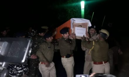 Wreath Laying Ceremony for Police Officer Held at DPL Pulwama