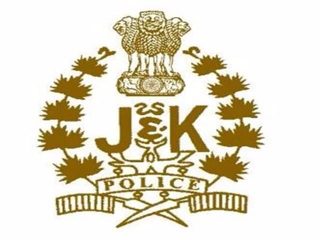 Anantnag Blast: Police Version