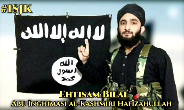 'No concrete evidence that Ehtisham has joined ISIS'