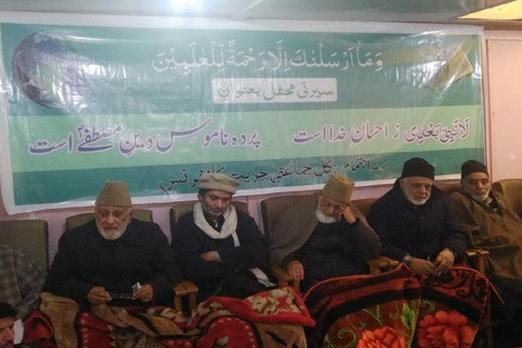 Seerat Conference held at Geelani's Hyderpora residence