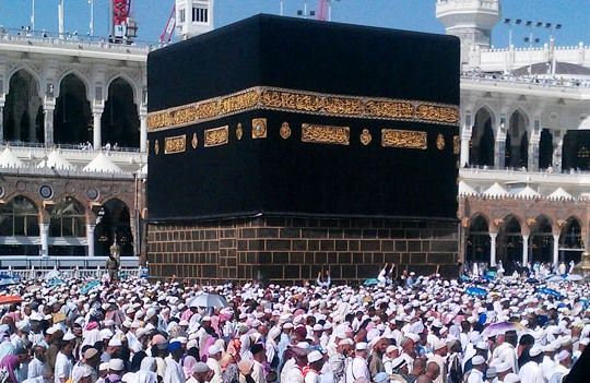 Last date for submitting Hajj forms extended till December 12