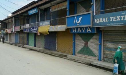 Shutdown Observed In Sopore Township To Mourn Mehraj Killing