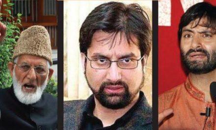 Joint Resistance Leadership (JRL) has called for a complete shutdown across Kashmir on November 17 against the panchayat polls.