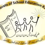 DSEK invites applications for free coaching of competitive exams