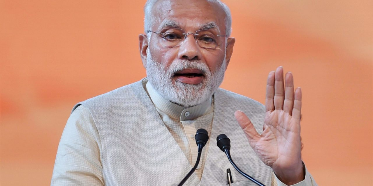 India will not hesitate to take steps to ensure national security: PM Modi