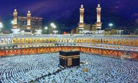 Interviews for Khadim-ul-Hajaj to start from Jan 17