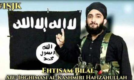 Police arrest student turned militant Ahtisham Bilal from home