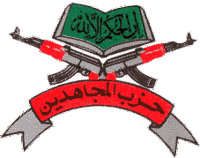Hizb pays tribute to slain Shopian militants