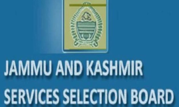 Class-IV recruitments to be done through JKSSB