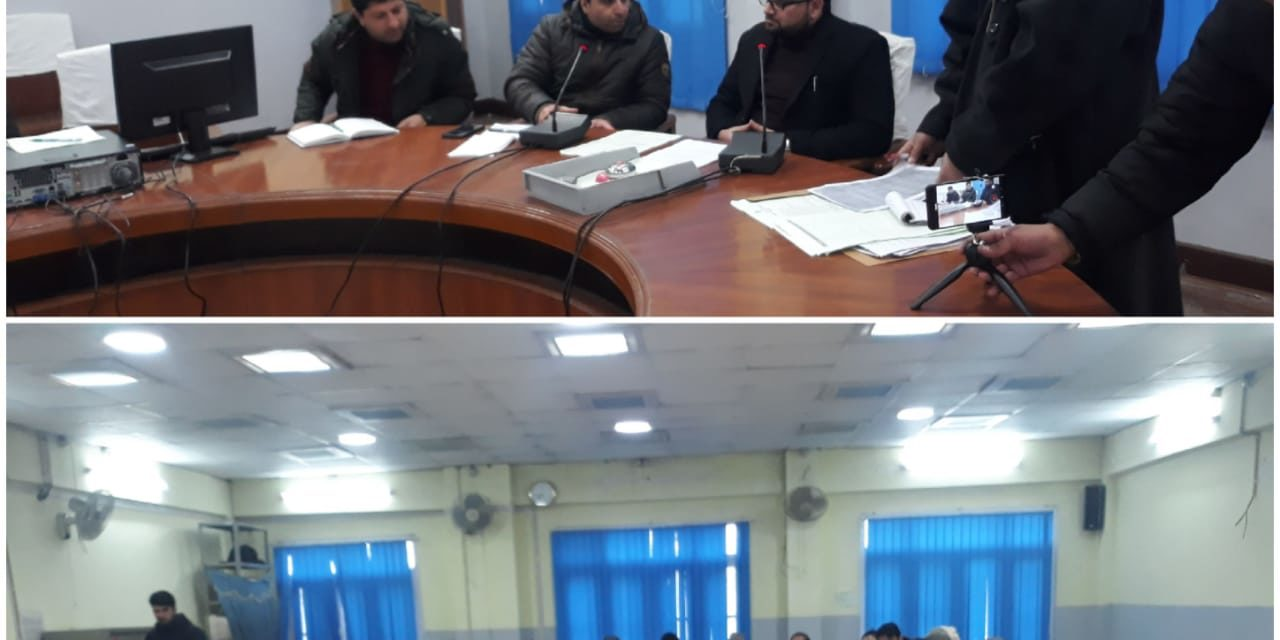Meeting on Waste management  Project held in Distrct Court Ganderbal