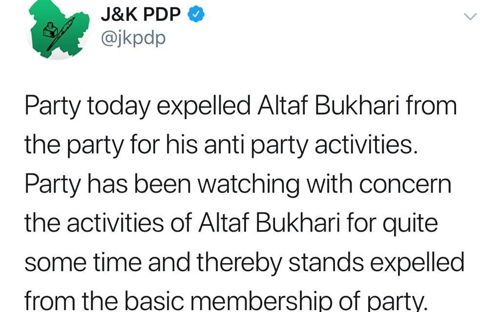 Altaf Bukhari expelled from PDP, For anti party activities