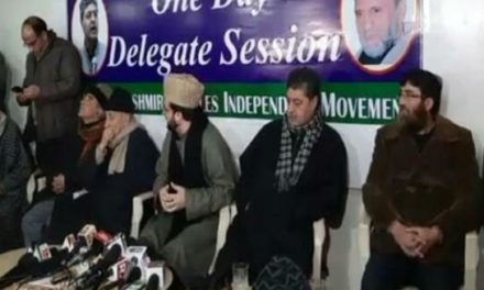Bilal Lone changes party's name to JK Peoples Independent Movement