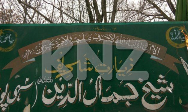 Urs Mubarak Of Hazrat 'Sheikh Jamal U Din' (RA) To Be Observed On Sunday At Sehipora Wayil
