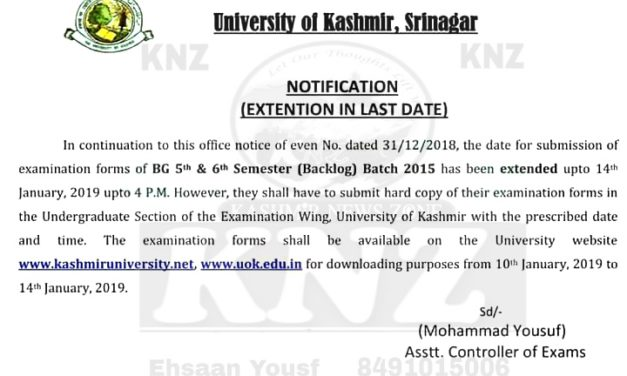 KU: Last date to submit the examination forms for B.G 5th & 6th Semester (BACKLOG – Batch2015) extended up to Jan 14, 2019