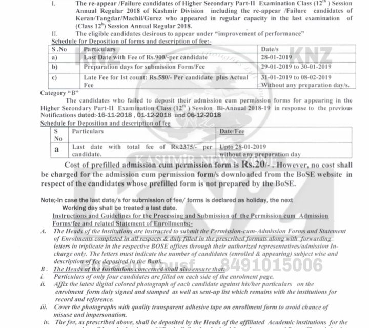 JKBOSE: EXAM FORMS For 12th Class : Schedule for submission of Permission-cum-Admission forms andStatement of Enrollment pertaining to Higher Secondary part-II (Class 12th) Examination, BI-ANNUAL , 2018-19 of KASHMIR DIVISION including Keran, Tangdar, Machil and Gurez.