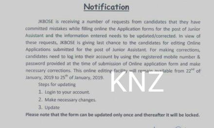 Notification regarding editing in Application form of Junior Assistant