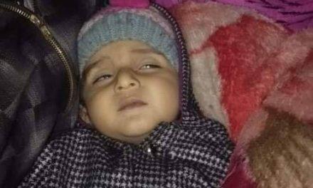 Minor dies due to non-availibilty of transport in Handwara