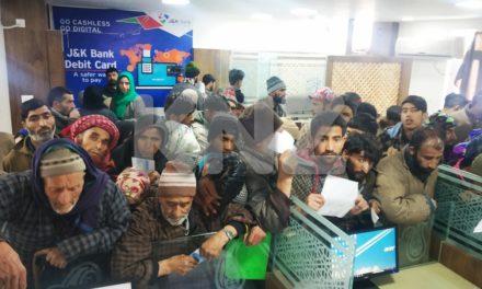 JK Bank Branch Gund facing acute staff shortage.