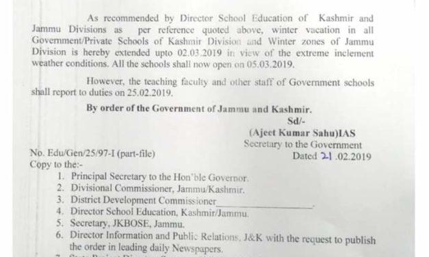 Govt extends winter vacation in schools til Mar 5, teachers to resume duties on Feb 25