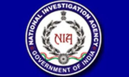 Lethpora Attack:NIA Identifies The Vehicle And Owner Of The Vehicle Involved In The Pulwama
