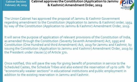 Government of India today decided to amend Presidential Order or 1954 regarding Article 35-A partially in a Cabinet meeting.
