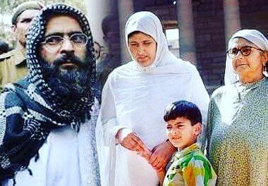 Afzal Guru's 6th death anniversary today