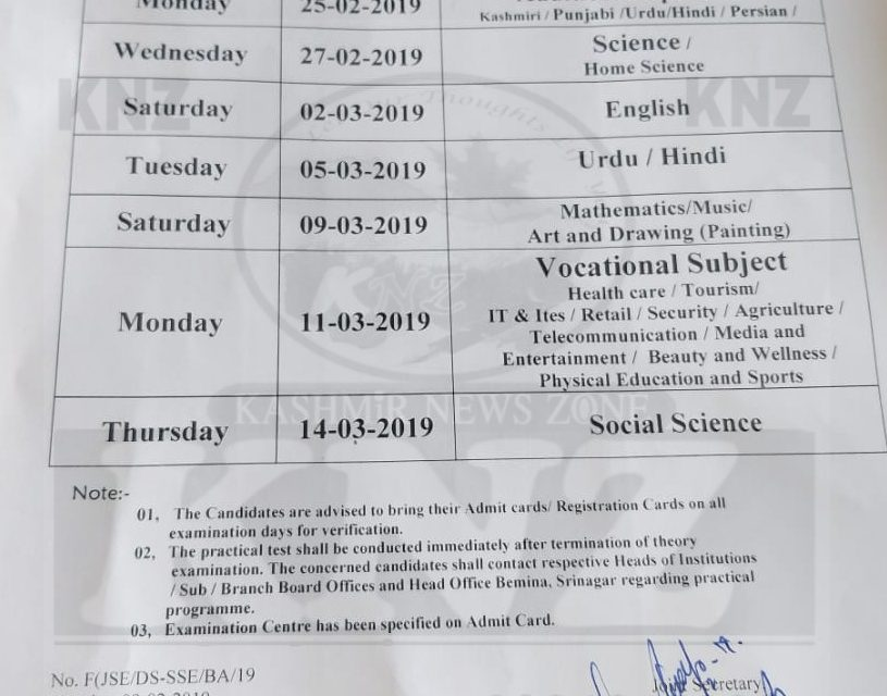 JKBOSE: Datesheet For Class 10th Bi annual session 208-19 of Kashmir Division
