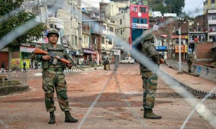 Curfew Continues In Jammu On Fourth Consecutive Day