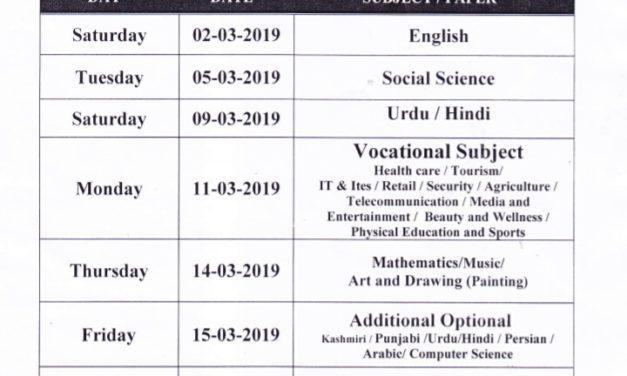 JKBOSE: REVISED Date-Sheet for Class 10th (Bi-Annual – 2018) Examination of KASHMIR DIVISION excluding Tehsil Gurez, Machil, Keran & Tangdar