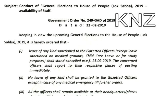 J&K Government canceled leave of all Gazetted Officer's with effect from 25th Feb