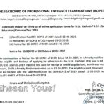 J&K BOPEE: Last date to apply for B.Ed (Kashmir) and B.Ed (Special Education) entrance test extended upto March 01, 2019