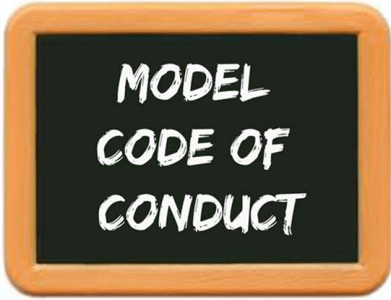 Model Code Of Conduct By 1st Week Of March; Transfers Of DCs & SPs In J&K