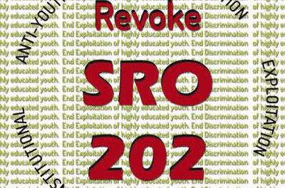 Revoke 'useless' SRO-202: Civil Sec Employees Union