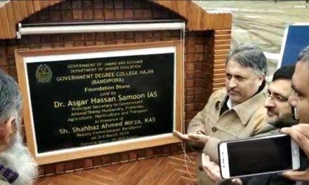 Asgar Samoon lays foundation of GDC Hajin, Ajas