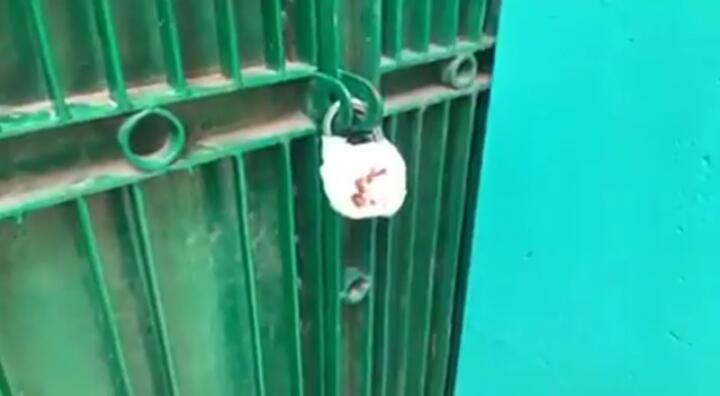 Jama'at-e-Islami head office sealed in Srinagar