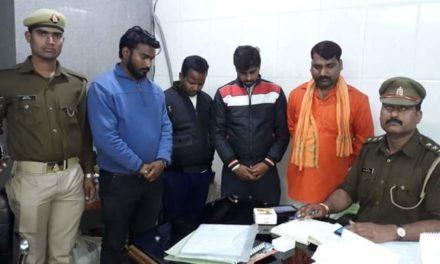 Lucknow Police Book Vishwa Hindu Dal Activists For Thrashing Kashmiri Vendor's