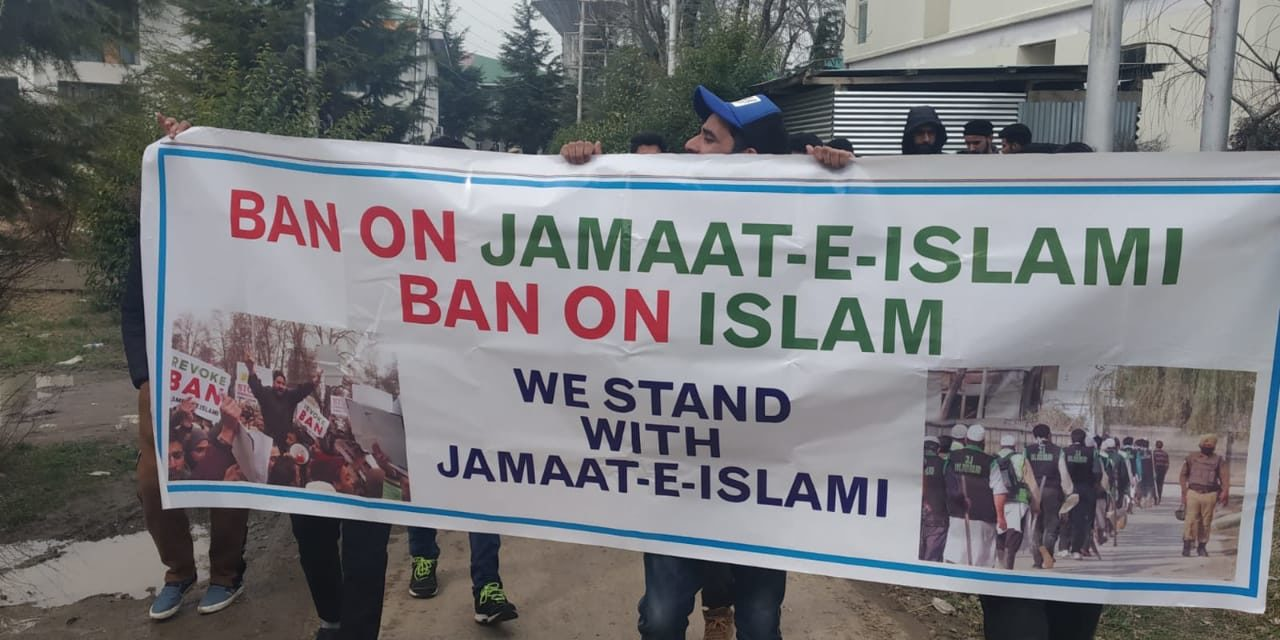 KU students protest against Jama'at ban