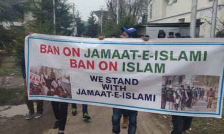 KU students protest against Jama'at ban