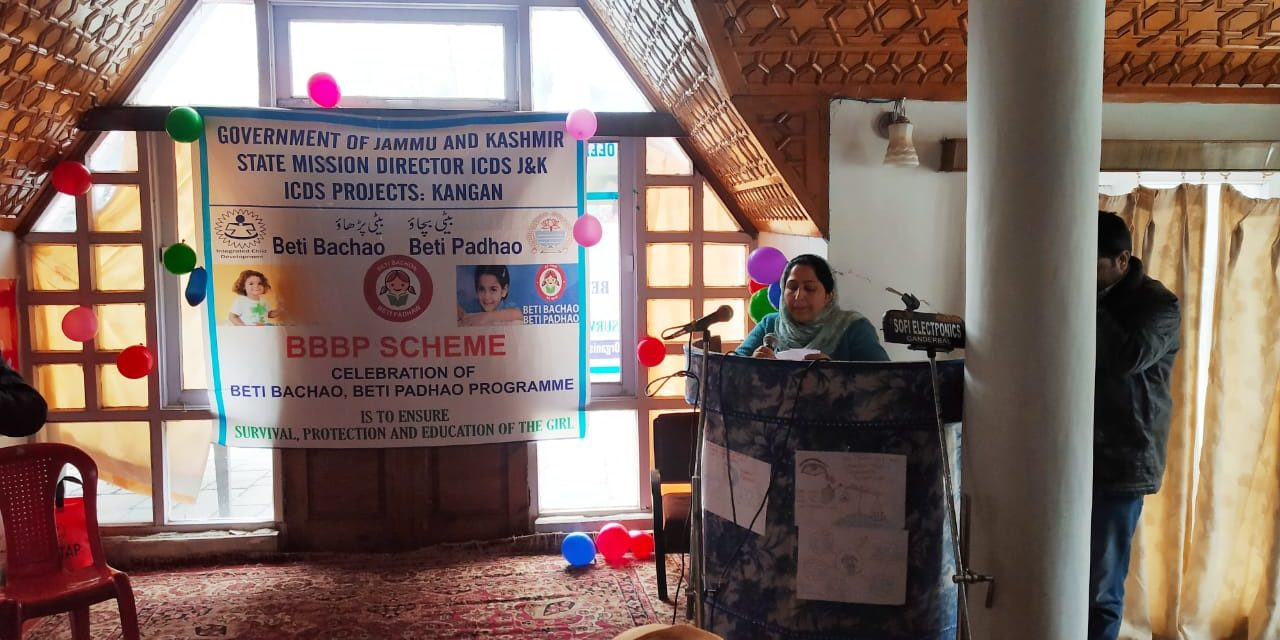 Awareness programme on Beti Bachao Beti Padhao held in Kangan
