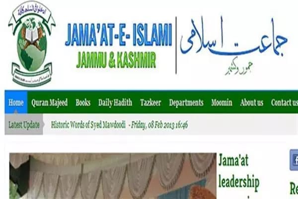 Jamat-e-Islami challenges ban in the court of law