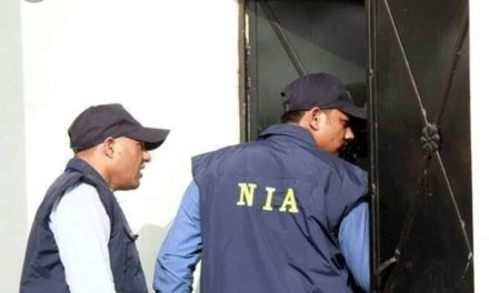 After NIA, ED issues fresh summon to Dr Naseem Geelani