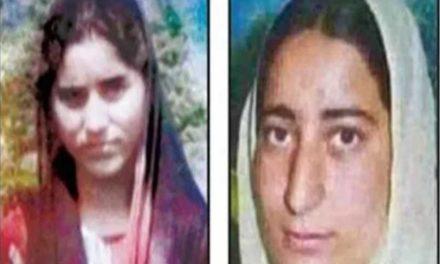 Shopian shuts on 10th death anniversary of Asiya, Neelofar